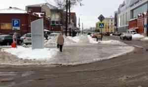 Оттепель превратила Архангельск в гигантский ледовый каток
