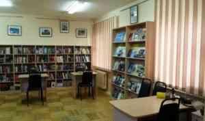 Библиотека в привокзальном районе Архангельска отметит юбилей