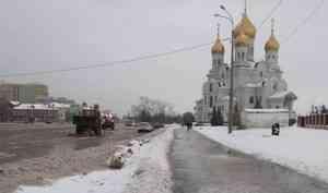 Наледь на стеклах авто, каток на тротуарах: последствия ледяного дождя в Архангельске — онлайн