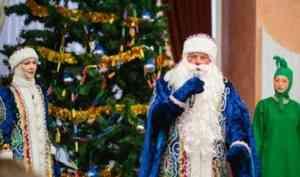 Архангельский драмтеатр создаст новогоднее настроение для маленьких зрителей