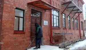 Пожар в памятнике архитектуры на Чумбаровке выявил нарушения в использовании здания