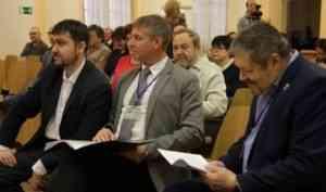 В Архангельске рассказали о выдающихся русских археологах