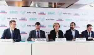 Стартовал новый проект платформы «Россия – страна возможностей» – всероссийский конкурс «Мастера гостеприимства»