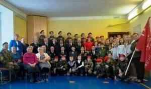 В Каргополе подводят итоги работы патриотического сбора для подростков «На семи ветрах»