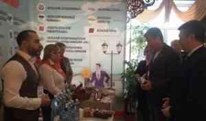 В Вельске начал работу XIII Региональный торговый форум