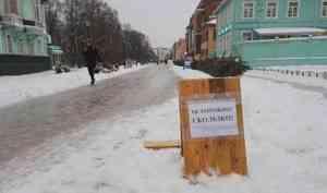 15 ноября в Архангельске продолжится оттепель