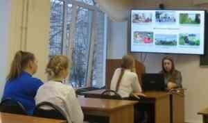 Студентов Архангельского медколледжа интересуют перспективы работы в Каргополе