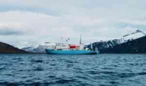 Объявлен конкурс на участие в экспедиции «Арктический плавучий университет – 2020»