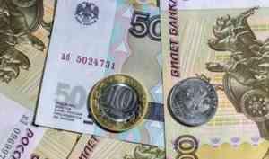 Центробанк может вернуть в обращение 50-рублевые монеты