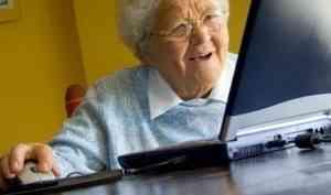 ОНФ: «Ростелеком» мало осведомляет сельчан о точках доступа в интернет