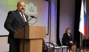 Главы МО поддержали заявление Игоря Орлова о готовности идти на выборы губернатора