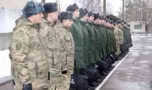 В Архангельске офицер Росгвардии выступил с напутственным словом перед призывниками, отправляющимися служить в воинские части ведомства