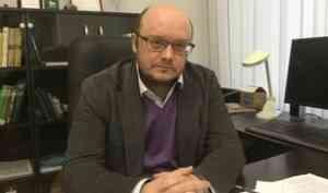 Иван Болотов избран членом-корреспондентом Российской академии наук