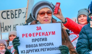 «Суд тут поможет только один — международный»: архангелогородцы — о проведении в Поморье референдума