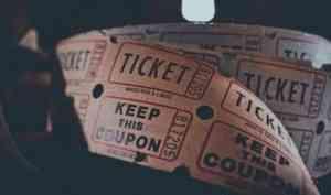 Архангелогородцы смогут попасть на кинофестиваль  Arctic open по бесплатным билетам