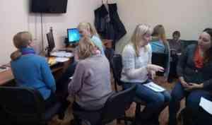 В Архангельске специалисты бюджетной сферы изучают язык жестов