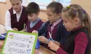 Уроки позащите окружающей среды прошли в36 школе Архангельска