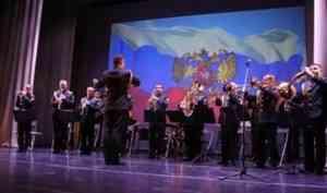 Поисковики Архангельской области отметили 30-летний юбилей