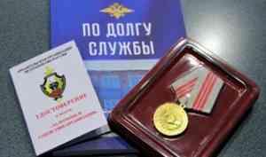 При поддержке ГК «Титан» издана книга об истории милиции Верхнетоемского района
