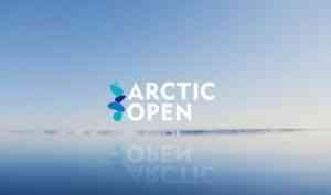 Arctic open - 2019: расписание показов и бесплатные пригласительные