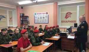 Представители войск национальной гвардии рассказали архангельским юнармейцам о графе Е.Ф. Комаровском