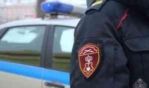 В Архангельске сотрудники Росгвардии задержали подозреваемого в причинении тяжкого вреда здоровью другому человеку