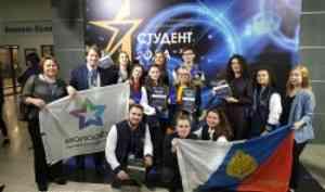 Студенты САФУ стали победителями и призёрами премии «Студент года ¬ 2019»
