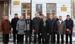 В Архангельске начались XLVIII Ломоносовские чтения