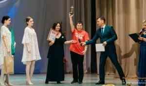 В Архангельске выбрали лучшего «Поморского папу»