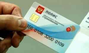 Северные регионы России объединились в вопросе поддержки по системе ОМС