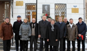 В Архангельске начались очередные Ломоносовские чтения