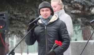 В Архангельске 308-летие Михаила Ломоносова отметили торжественным митингом