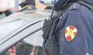 В Архангельске экипаж Росгвардии задержал гражданина, подозреваемого в подделке официальных документов