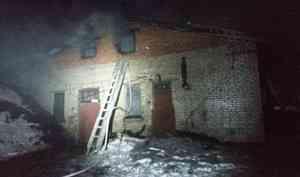 ВПриморском районе произошёл пожар вкотельной, обслуживающей жилые дома