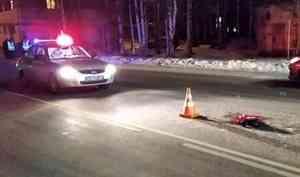 Смертельное ДТП произошло сегодня вечером вСеверном округе Архангельска