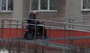 Северодвинцу с инвалидностью сделали отдельный вход в квартиру с пандусом за счет бюджета