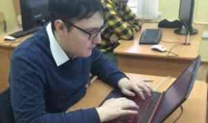 Студент Технологического колледжа имени Петра Великого принимает участие в национальном чемпионате профессионального мастерства