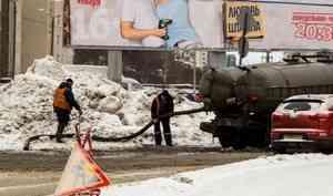 Ремонты на сетях: где в Архангельске 20 ноября ограничат теплоснабжение, отключат воду и свет
