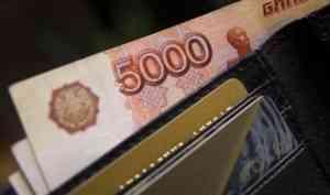 Без пенсии рискуют остаться 4,5 тысячи индивидуальных предпринимателей Поморья