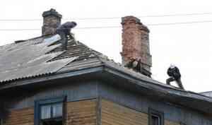 В Архангельске выделили 4,5 млн рублей на снос деревянных домов