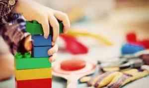 С 2020 года в Архангельске изменится плата за детский сад