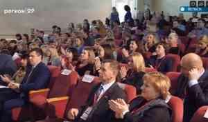 ВВельске прошёл торговый форум
