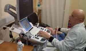 #НацПроектЗдравоохранение: в Северодвинскую больницу №1 поступил УЗИ-аппарат