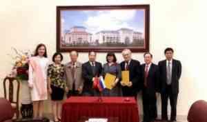Сотрудничество САФУ с Ханойским университетом предпринимательства и технологий закреплено планом взаимодействия на 2020-2022 годы