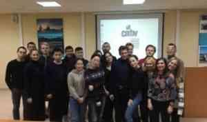Студенты-пиарщики из СВФУ начали обучение в Архангельске