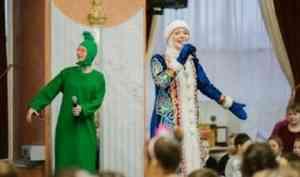Архангелогородцы смогут подарить детям театральный Новый год