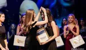 Специальный приз конкурса «Краса студенчества России» взяла студентка САФУ