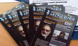 В Архангельске идут последние приготовления к третьему Международному кинофестивалю «Arctic Оpen»