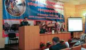 Лицензирование деятельности в области пожарной безопасности обсудили в МЧС