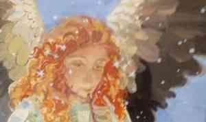 Детей Архангельской области приглашают на конкурс «Крылья Ангела»